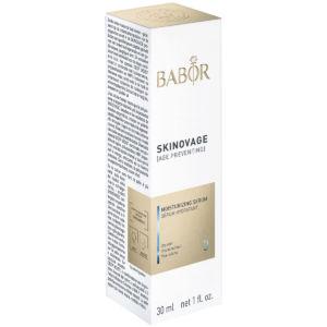 Skinovage Moisturizing Serum